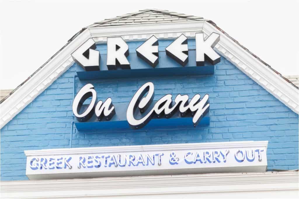 greek carytown rva photos